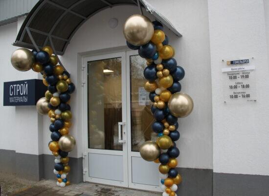 Открытие фирменного магазина «ТВОЙ ГОМЕЛЬДРЕВ»